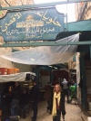 sheryl-walking-alone-on-street-nablus